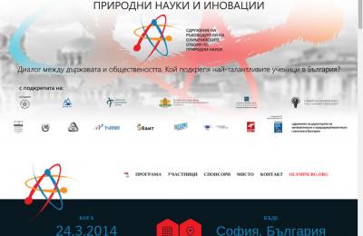 Национална олимпийска конференция