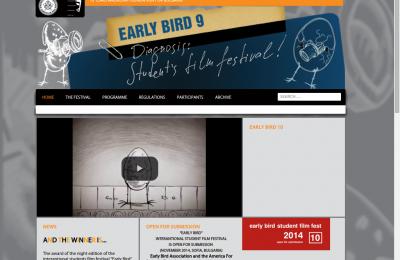 """Филмов фестивал """"Ранно пиле"""", 2013"""